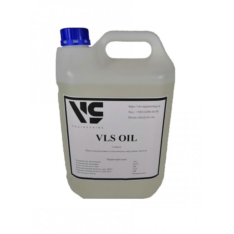 Вакуумное масло VLS Oil для пластинчато-роторных насосов, 5 литров