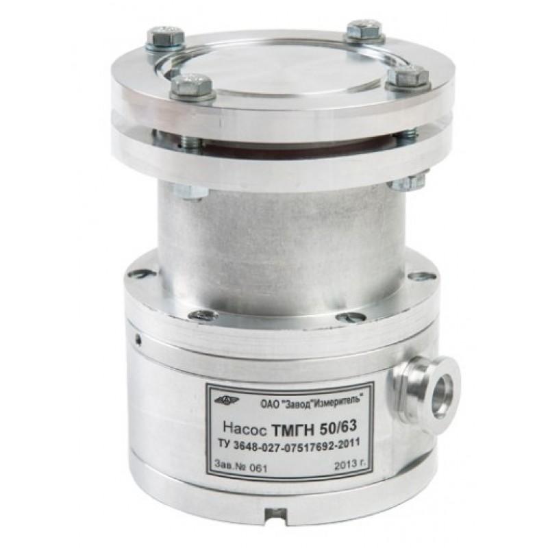 Турбомолекулярный гибридный насос ТМГН-50/63